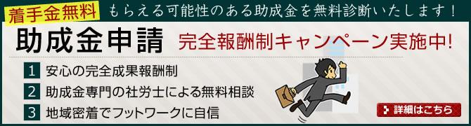 神戸・姫路の社労士 ski経営サポートオフィス
